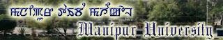 Manipur University 2013 Exam Timetable