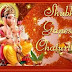 Ganesh Chaturthi  SMS 2011 | Ganesh Chaturthi  Wallpapers 2011