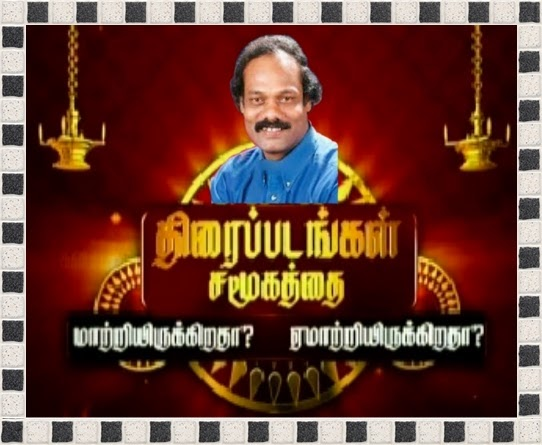 Dindugal I leoni Sirappu Pattimandram Kalaignar Tv Vinayagar Chathurthi Special 29th August 2014 Full Program Show Kalaignar Tv 29-08-2014 Watch Online Youtube HD Free Download