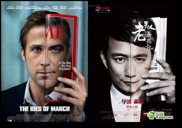 China&#8217;s Movie Poster Rip-Offs