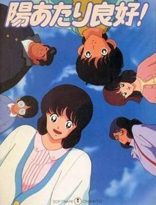 陽あたり良好!   ,     Sunny Ryoko     ,        !Hiatari Ryoukou    ,      Alegre juventud    ,     Une Vie Nouvelle     ,      Questa allegra gioventù   ,      Ryoko, A New Day    ,      Sunny Ryoko    ,   陽あたり良好! KA・SU・MI 夢の中に君がいた    ,      Sunny Ryoko! You Were There in a Dream   ,    Hiatari Ryoukou! Yume no Naka ni Kimi ga Ita    ,   Hiatari Ryoko! Yume no Naka ni Kimi ga Ita (Movie