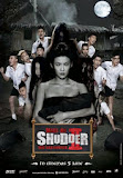 MAKE ME SHUDDER 2