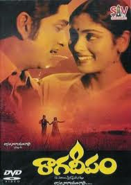 Raaga Deepam Telugu Mp3 Songs Free  Download  1982