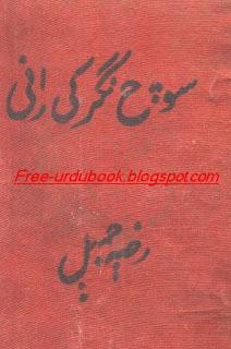 Soch Nagar Ki Rani Novel