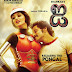 I- Official HD Video Songs (Hindi)