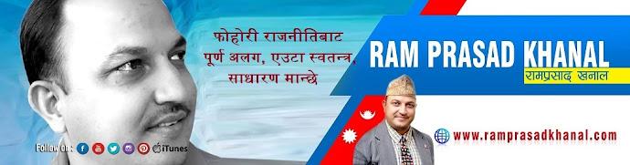 Mr. Ram Prasad Khanal   (  रामप्रसाद खनाल )