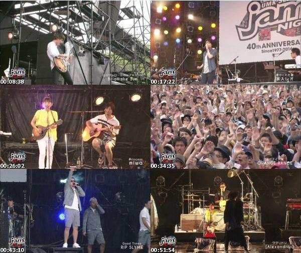 "[TV-Variety] オムニバス – 2016 UMK SEAGAIA JamNight ""JUKE NIGHT"" 2016.08.22"