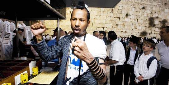 Jewish-US-rapper-Shyne-500.jpg