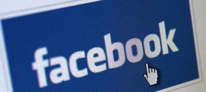 Facebook sohbette bilinmeyen özellikler