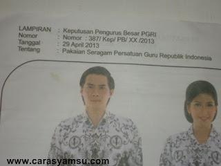 Pakaian Seragam PGRI