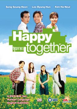 Hạnh Phúc Bên Nhau VIETSUB - Happy Together (1999) VIETSUB - (16/16)