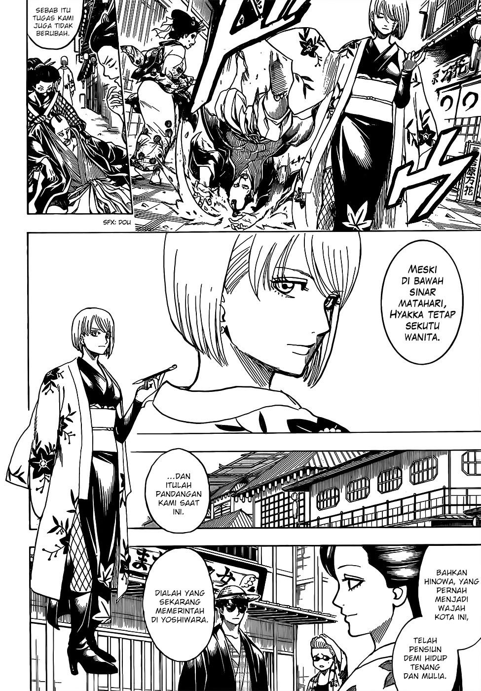 Gintama Chapter 686-3