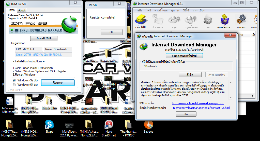 Internet Download Manager 621 Build 5 Full Patch
