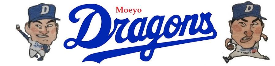 Moeyo Dragons!