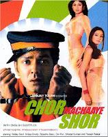 Chor Machaye Shor (Arabic subtitle) HD