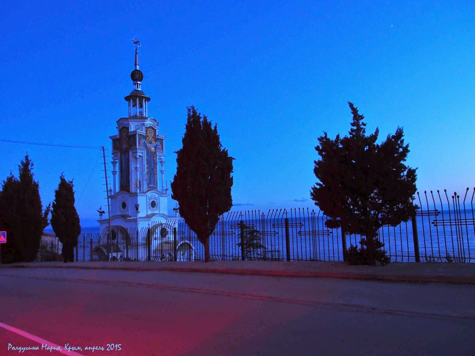 Алушта 2015 фото