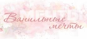 Мой любимый блог