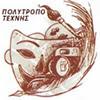 TEXNOΤΡΟΠΟΝ