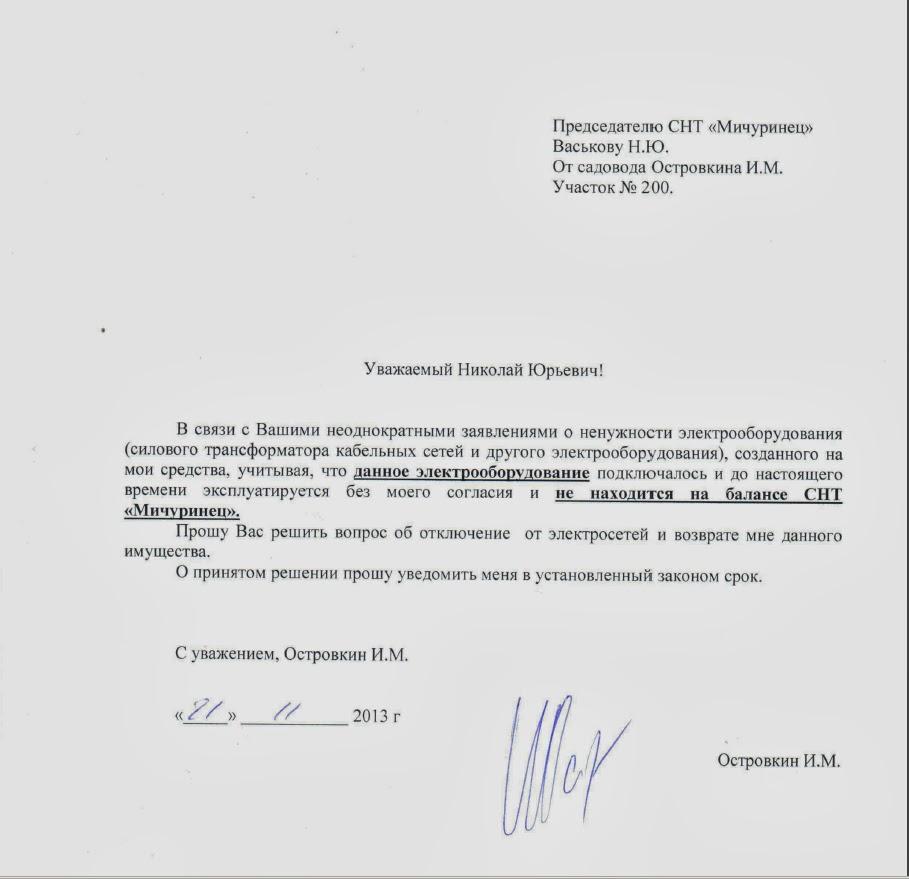 Работа по выходным воткинск