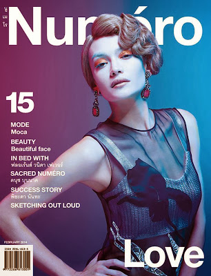 Florence Faivre Photos from Numéro Thailand Magazine Cover February 2014 HQ Scans
