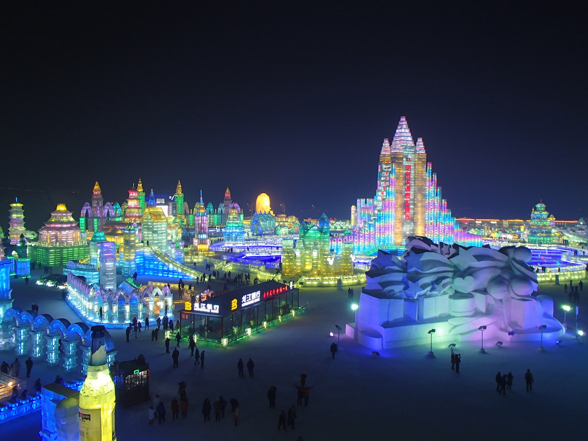 everything brisa Harbin Ice and Snow Festival Guide