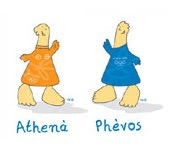 Athena and Phevos