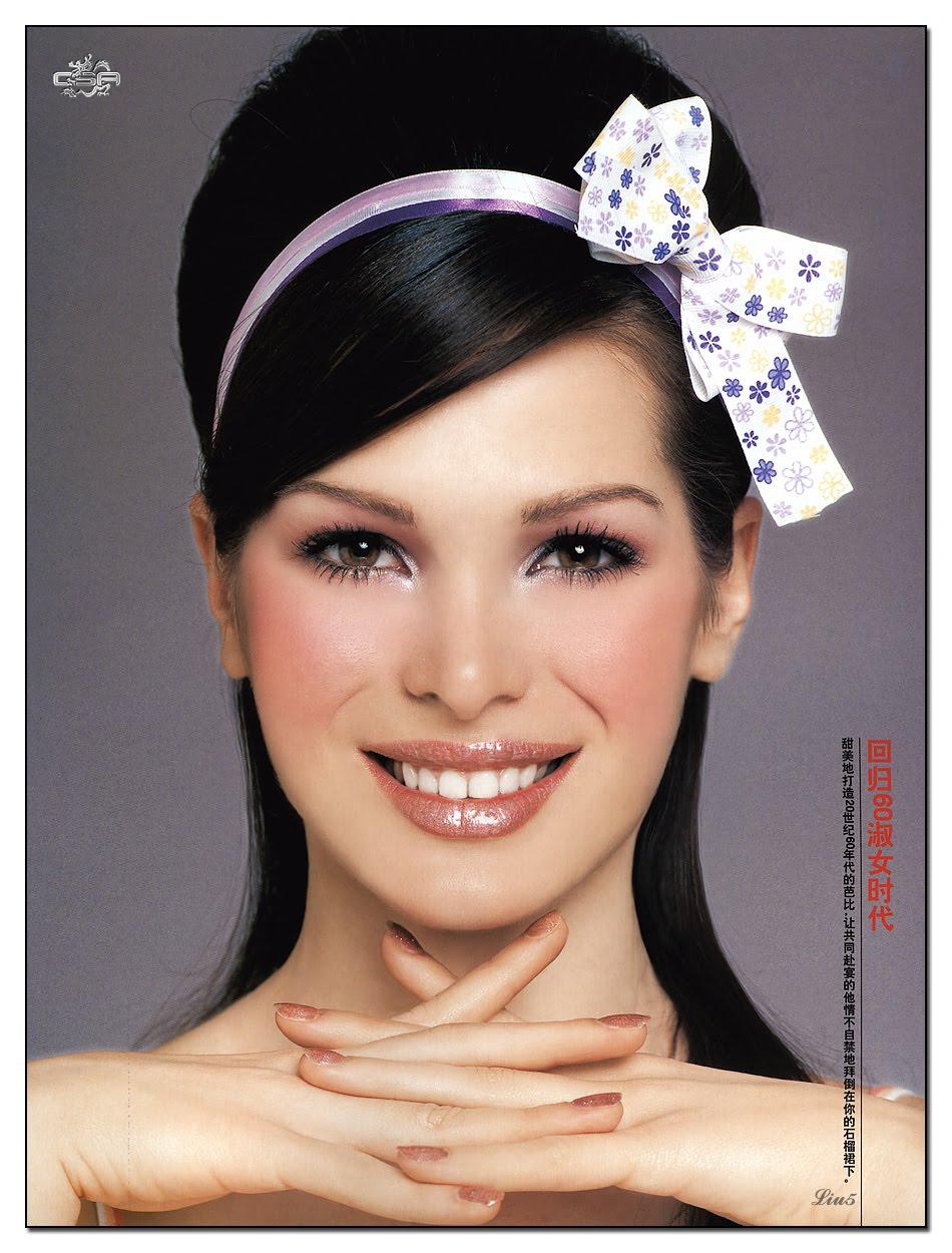 950 x 1250 · 201 kB · jpeg, Female Celebrity Portraits] Misc models