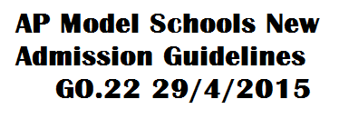 AP Model Schools New Admission Guidelines GO 22 Dated 29/4/2015