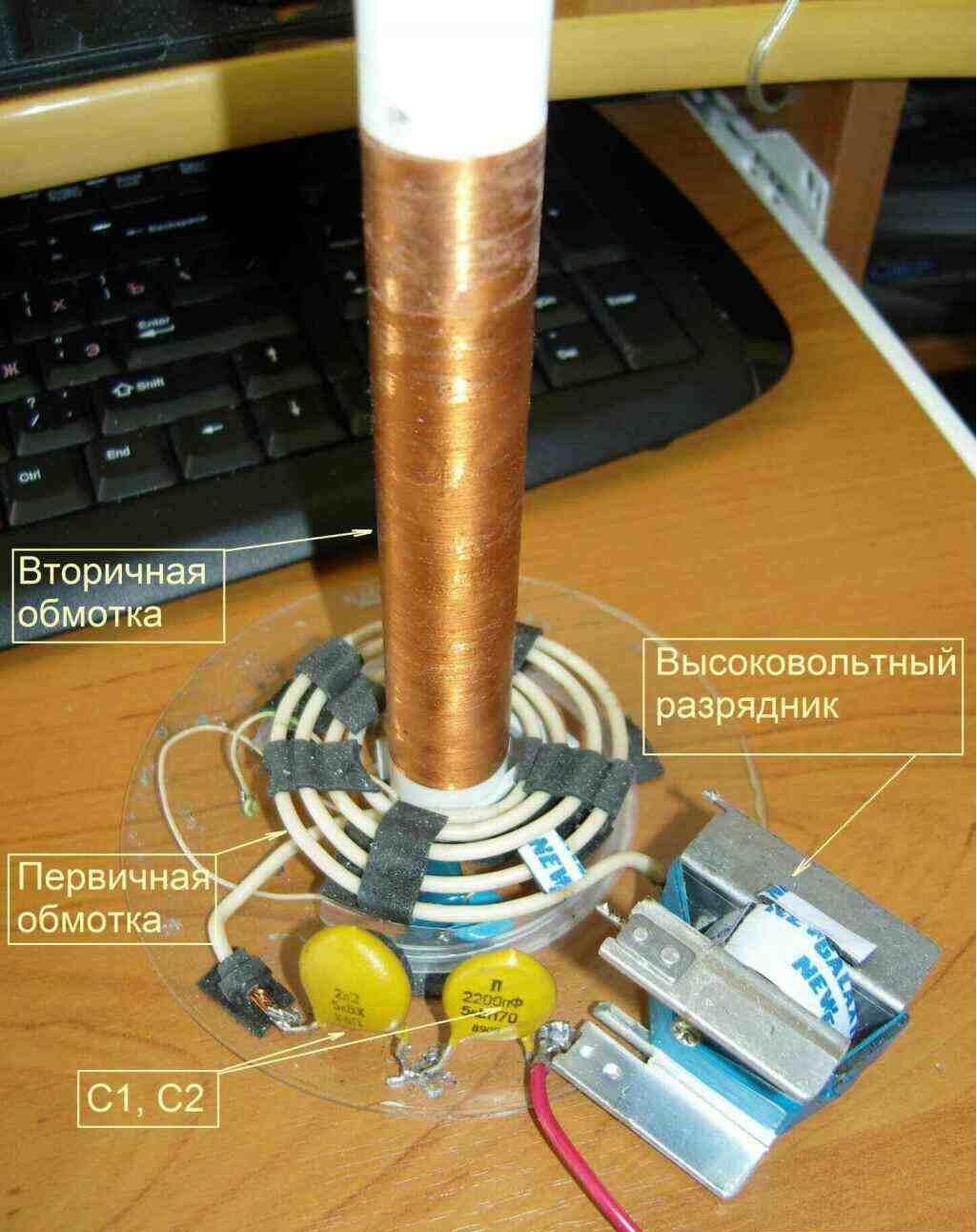 Делаем высоковольтный конденсатор в домашних условиях 16