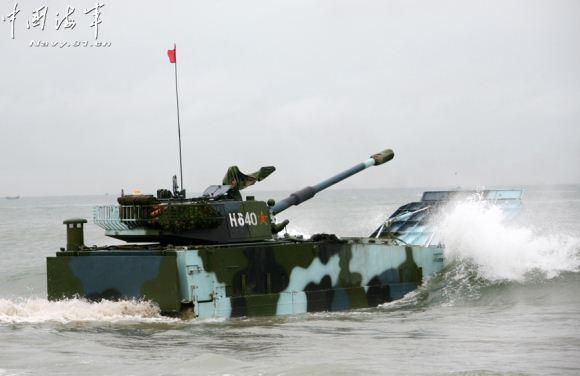 Kendaran tempur amfibi China ZTD-05