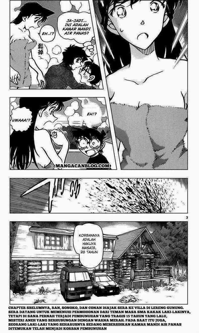 Dilarang COPAS - situs resmi www.mangacanblog.com - Komik detective conan 873 - setan merah 874 Indonesia detective conan 873 - setan merah Terbaru |Baca Manga Komik Indonesia|Mangacan