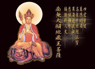 Namo Ksitigarbha Bodhisattva