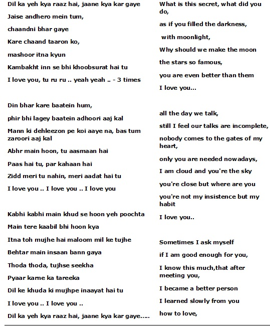 Bodyguard - I love you lyrics - YouTube