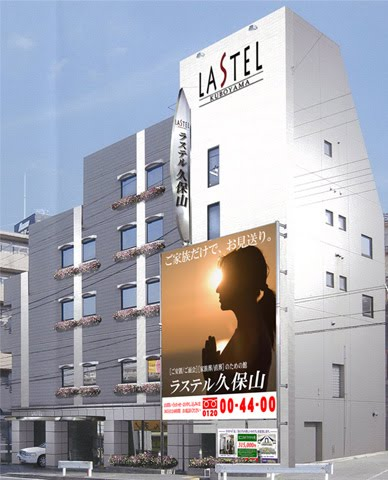 Hotel Lastel