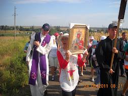 V Донецк-Мариуполь
