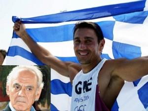 Έτσι κατάντησαν την περήφανη Ελλάδα, που διακρινόταν και στον Αθλητισμό, ουραγό και ταπεινωμένη