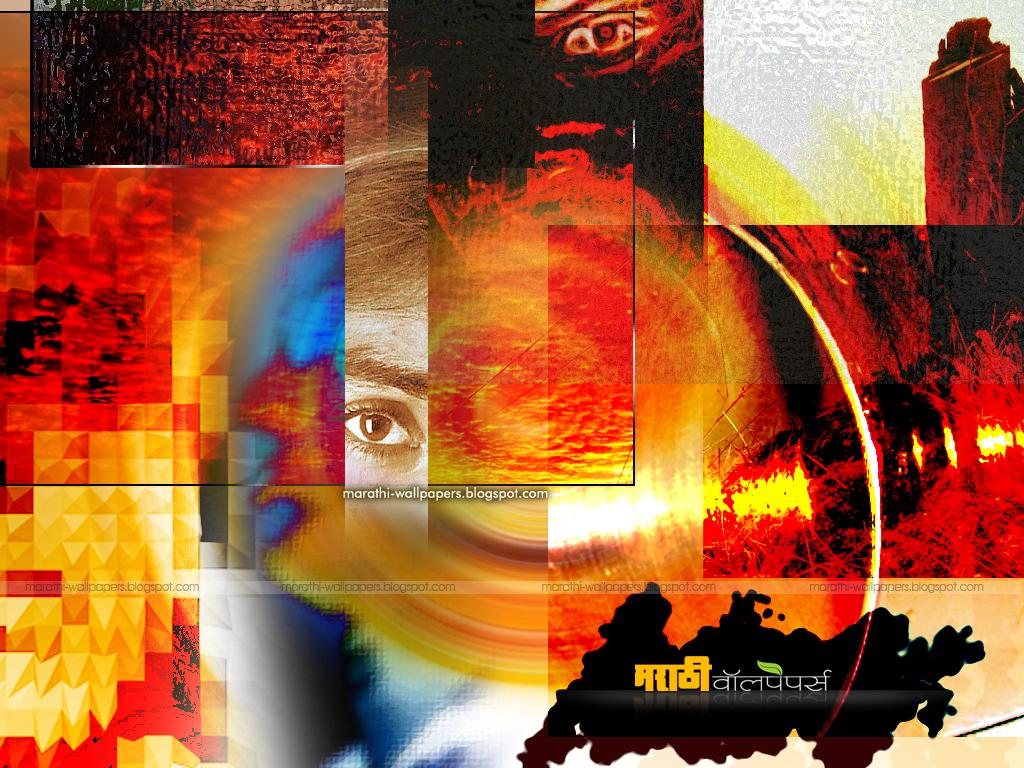 http://4.bp.blogspot.com/-AJJcxJhg0BA/ThhNA4doncI/AAAAAAAAAHY/R0prRunRZWs/s1600/Abstract+2.jpg