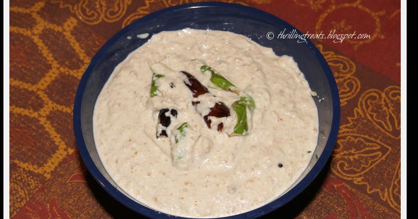 Palli Chutney Recipe Sailus Food
