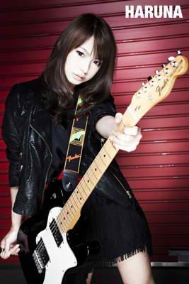 Haruna Ono Love Survive Poster