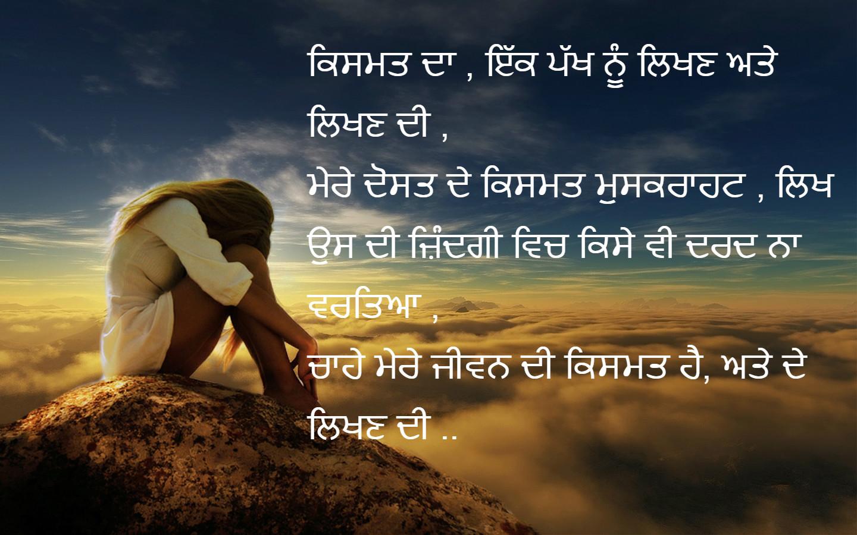 how to write hello in punjabi