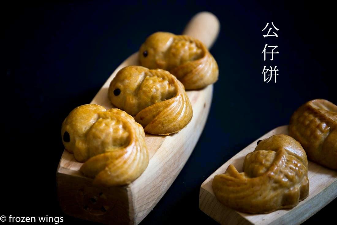 fish shaped mooncake biscuit ( 公仔饼 )