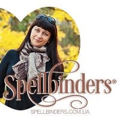 Я в дизайн команді Spellbinders в Україні