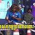CTN Comedy - Pesakak Kam Prohong Pous (15 Aug 2015)