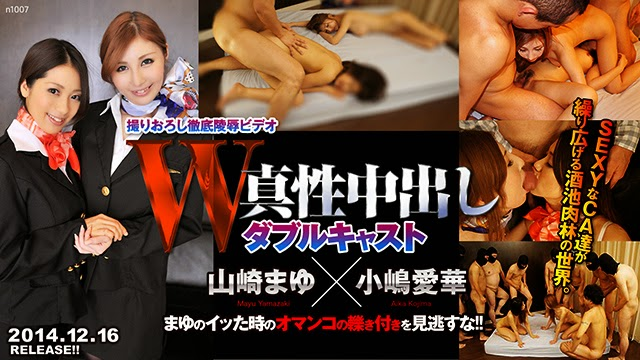 [720p HD] Tokyo Hot n1007 東京熱 W姦 山崎まゆ/小嶋愛華 Aika Kojima Mayu Yamazaki