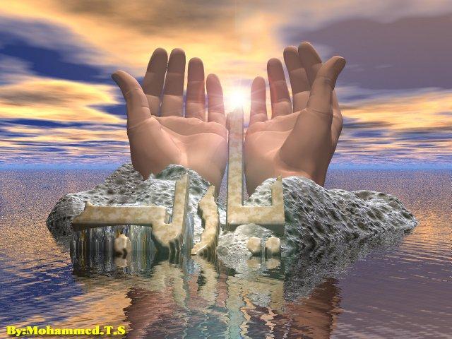 اشهد  ان لااله الاالله محمد رسول الله