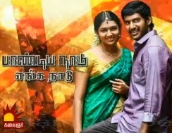 Diwali Special –  Pandiya Nadu Movie Review – Kalaingnar TV – 02-11-2013