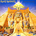 Histria: Powerslave - 1984