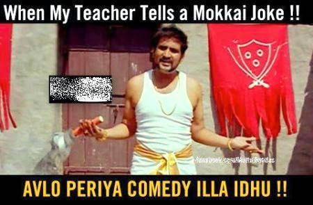 funny indian pictures gallery funnyindianpicz blogspot   july 2014
