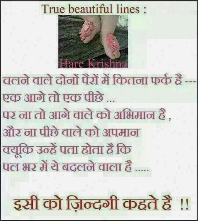 special days in hindi