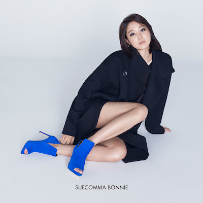 The Bright Blue Ankle Boots by Suecomma Bonnie